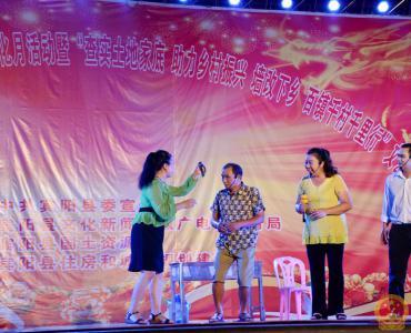 迈向新时代    开启新征程                                        我县广场文化月活动文艺晚会精彩上演
