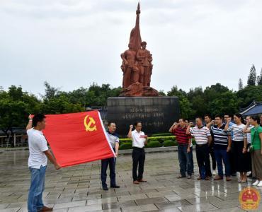 县委宣传部党支部开展党员活动日活动